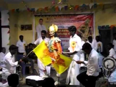 mutharayar song