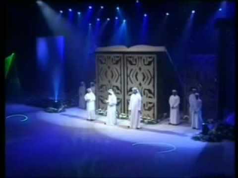 Qaseeda Burdah Arab.mp4