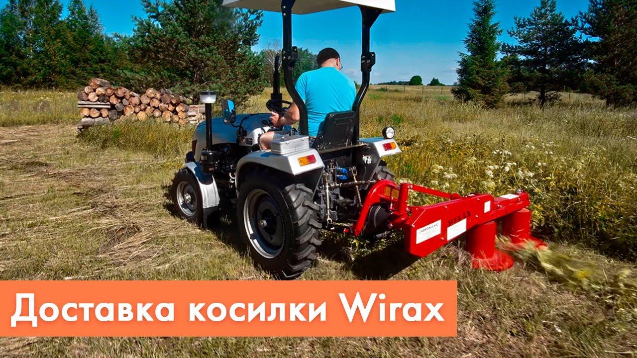Работа трактора СКАУТ Т-244 с косилкой Wirax