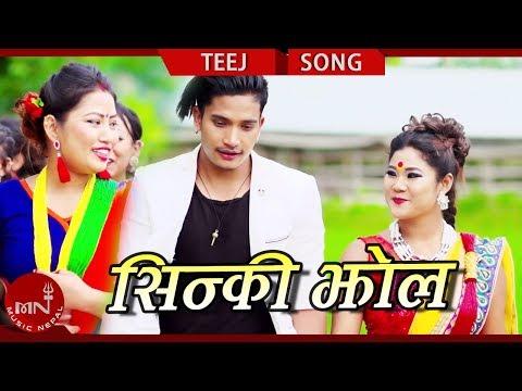 New Teej Song 2075/2018 | Siunki Jhol - Tilak Oli &  Karishma B.C.Ft. Rina Thapa & Govinda