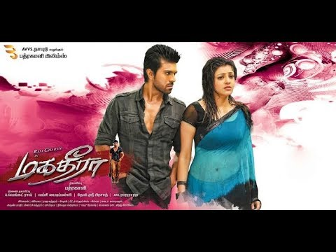 Anbe anbe anben anbe song || Ram Charan Tamil love WhatsApp status|| yevadu movie