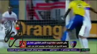 بالفيديو.. بشير التابعي: هو الشناوي دلوقتي بقي «كُخة»