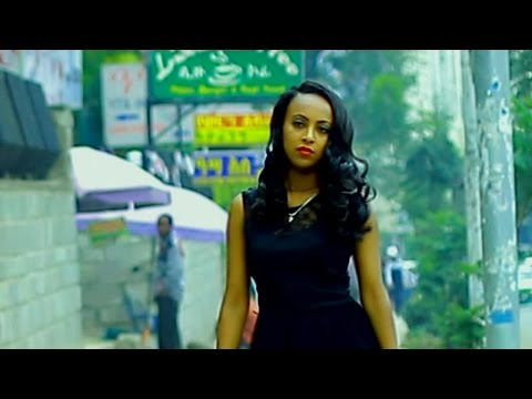 Zelalem Yonas (Zola) - Ente Aref - (Official Music Video) -  New Ethiopian Music 2016