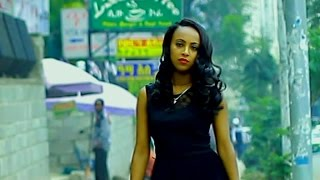 Zelalem Yonas (Zola) - Ente Aref ኢንተ አረፍ  (Amharic Aderigna)