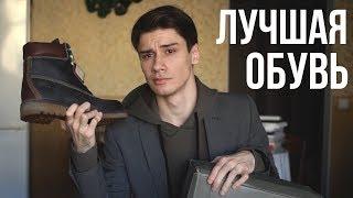 ЛУЧШАЯ ЗИМНЯЯ ОБУВЬ // обзор на timberland