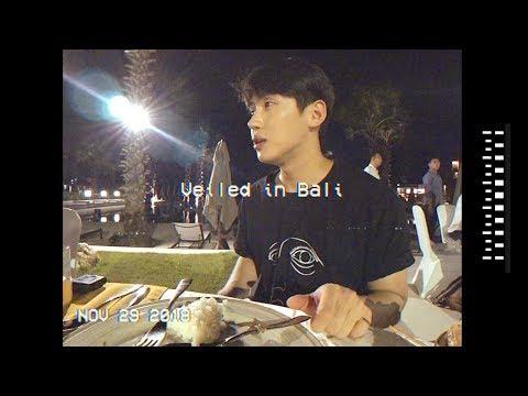 발리에서 생긴 일 브이로그 (티져) Vlog Teaser🏝 | Veiled 베일드