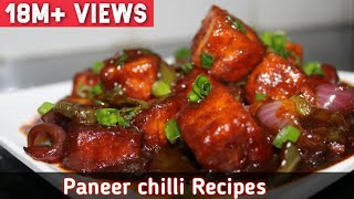 PANEER CHILLI RECIPE  Restaurant Style at Home  पनर चलल क वध  COOKFOOD PARADISE