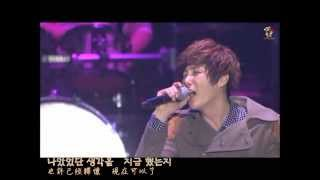 "【繁體中字】신화 Shinhwa - 괜찮아요 (Gonna Be Alright) [2012 Shinhwa Grand Tour in Seoul ""The Return""]"