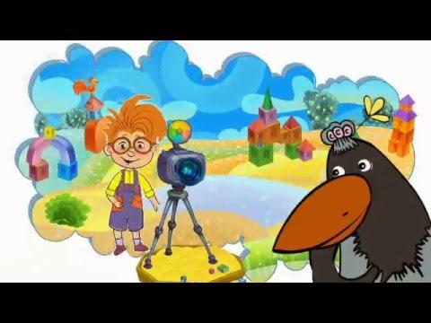 8 лет - Мультфильмы онлайн, смотреть мультики бесплатно