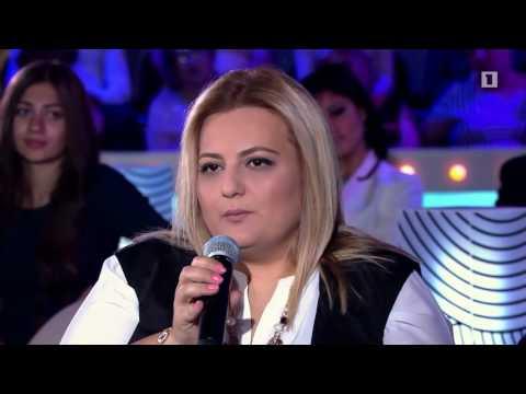 Varduhi Vardanyan - Benefice  Վարդուհի Վարդանյան - Բենեֆիս
