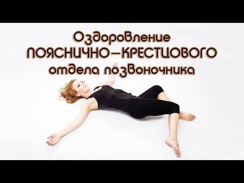 Пояс для поясницы при остеохондрозе: фото, цена, где купить