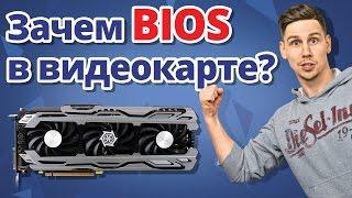 видеокарта Inno3D GeForce GTX 1080 C108V3-2SDN-P6DNX