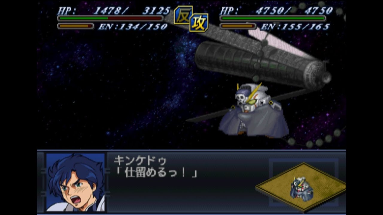 super robot wars alpha 2 crossbone gundam x1 with abc attacks