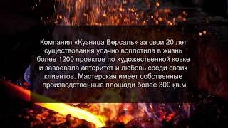 видео stroyrab52.ru