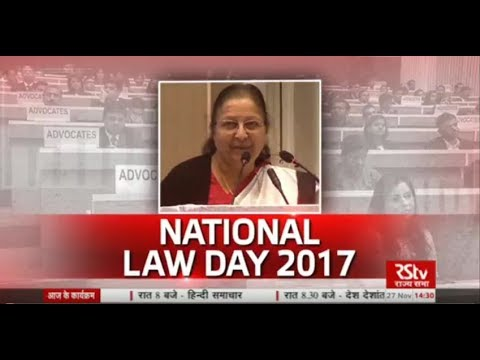 Discourse on NATIONAL LAW DAY 2017 (Part -02)