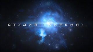 МОЙ ПЕРВЫЙ ФИЛЬМ 🎥 ❤️ | Пасха 2017 | Эва