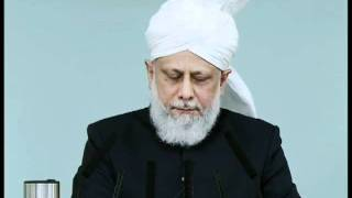 (Bengali) Friday Sermon 30th September 2011
