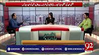 Bakhabar Subh 28-06-2017 - 92NewsHDPlus