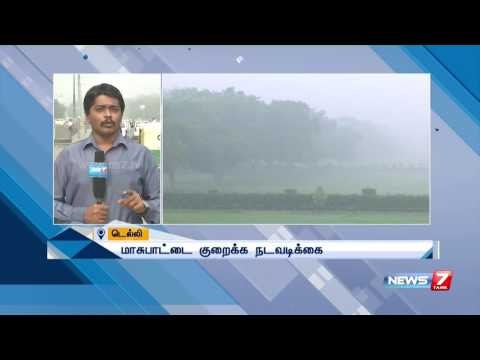 Delhi Govt plans cloud seeding to fight air pollution: Reporter Update | News7 Tamil
