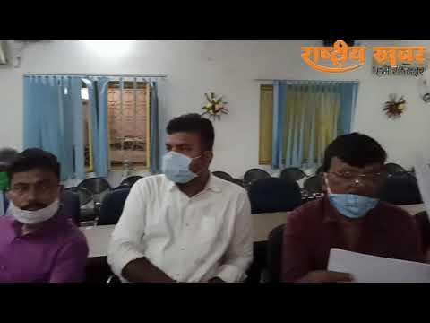 मतदाता जागरुकता को लेकर भागलपुर  डीडीसी ने बैठक कर  निर्देश दिये