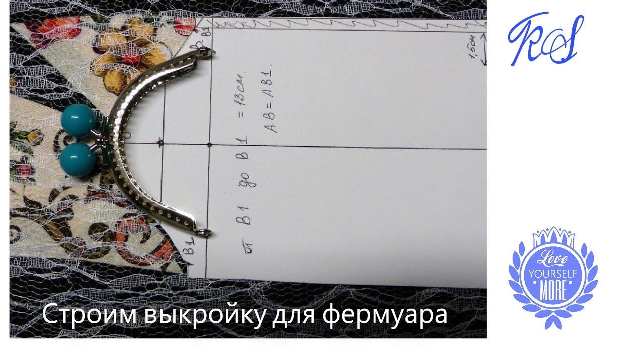 Мой отзыв о кожаном седле Brooks Сайт Котовского 36