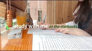 [cafe]스타벅스에서 같이 공부해요 (with piano music, real time)   수린 suzlnne