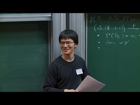 Tony Yue Yu - The Frobenius conjecture in dimension two
