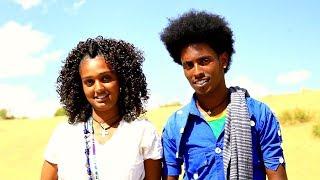 Destaw Teshager - Silebarekew New | ስለባረከው ነው - New Ethiopian Music 2019 (Official Video)