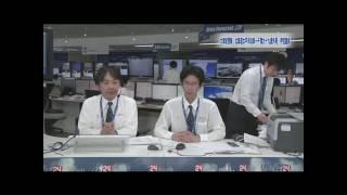 2011.3.11 ウェザーニュースSOLiVE24 地震発生直前→地震発生後の様子 thumbnail