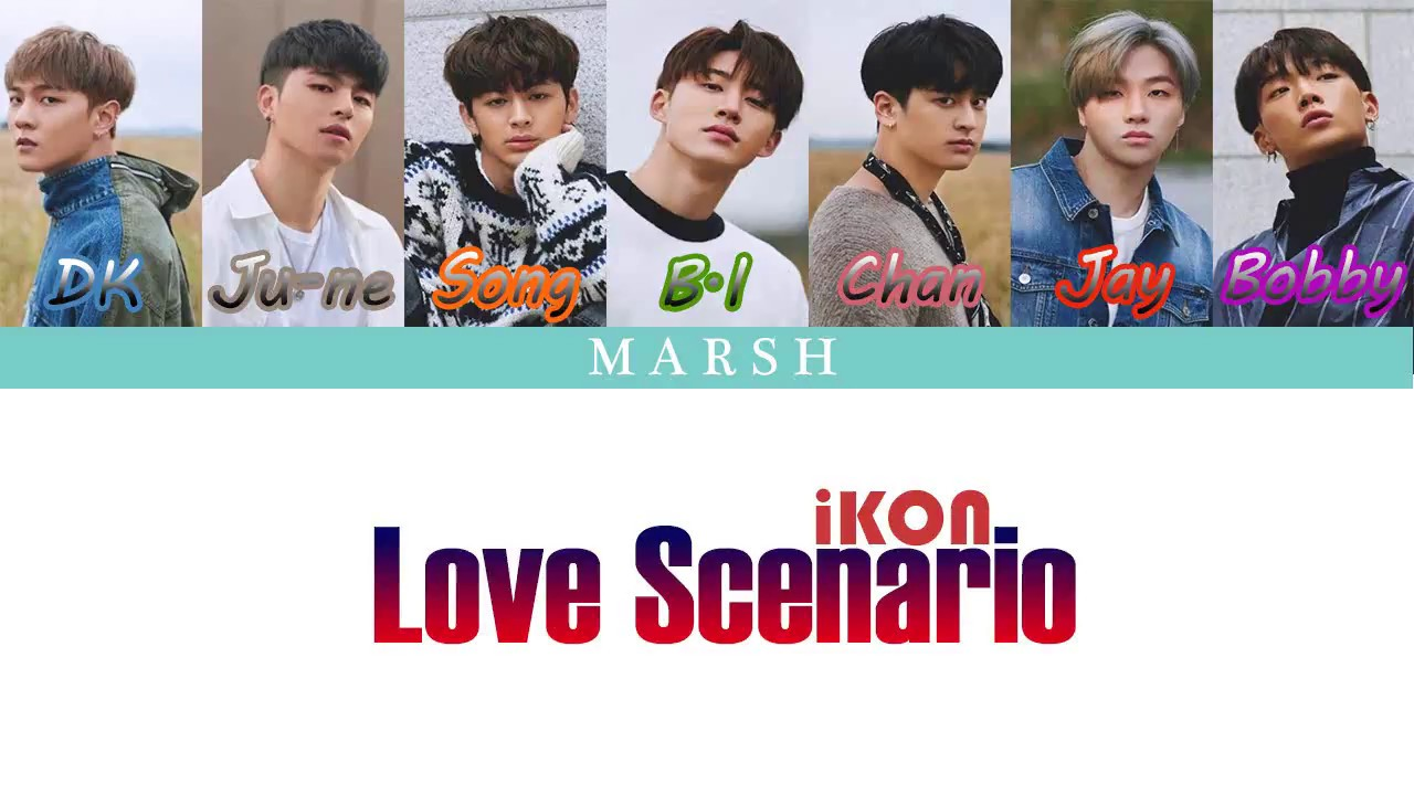 iKON - Love Scenario (Color Coded Lyrics Han/Rom/Eng)