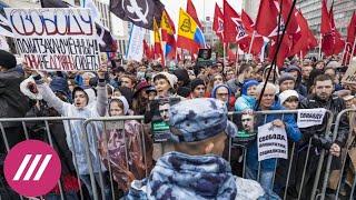 «Еще один инструмент давления»: МВД обязало организаторов митингов сдавать финансовые отчеты