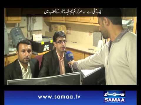 Khufia Operation, 22 Feb 2015 Samaa Tv