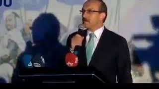Fatih Portakal, İmamoğlu ve Ordu Valisi Görüntüleri: