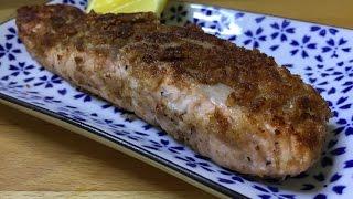 Crusted Lemon + Garlic Salmon Fish Recipe