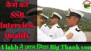 SSB interview complete detail| in hindi| ssb interview #ssb #cds #nda # kaizen