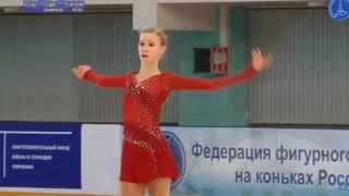 Майя Хромых 5 этап Кубка России 2019 Короткая программа