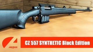 CZ 557 SYNTHETIC Black Edition 30-06 SPRG, 308 Win