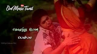Sakka Podu Pottane song | tamil whatsapp status | Dass |