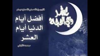 السعودية: تعذر رؤية هلال ذى الحجة.. ووقفة عرفات الخميس 31 أغسطس