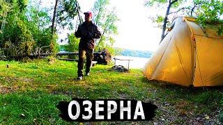 Нашёл ЛОГОВО бандита Озернинское водохранилище рыбалка с ночевкой ловля на сало донки лещ