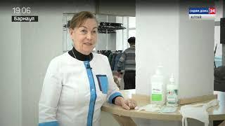 Барнаульские специалисты дали советы, как обезопасить себя на время самоизоляции