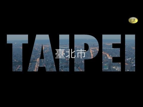 Taipei - The exciting Capital City of Taiwan