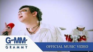 ยื้อ - นิก รณวีร์【OFFICIAL MV】