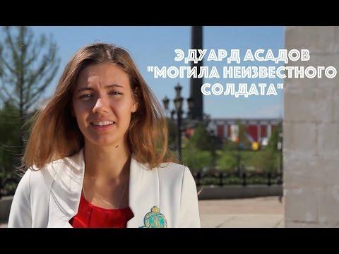 православные молодежные знакомства