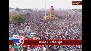 Video Millions Of Devotees Attends Sri Gavisiddeshwara Maha Rathotsava of Gavimatra Celebrations At Koppal download MP3, 3GP, MP4, WEBM, AVI, FLV Oktober 2018