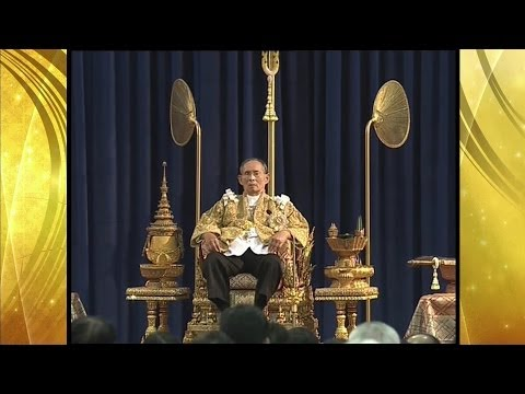 His Majesty the King has granted an audience to the Thai people at Klai Kangwon Palace in Hua Hin