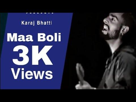 Maa Boli | Karaj Bhatti | Sunil Kumar 'Neel' | Yamin Records | New Punjabi Song 2020
