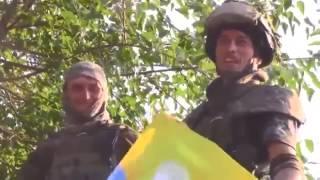 Герои, погибшие под Иловайском  Батальон Донбасс