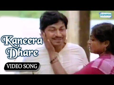 Kaneera Dhare - Hosa Belaku - Dr.Rajkumar Hit Songs