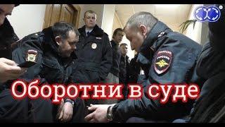 Оборотни Мытищинского уезда. 6 серия